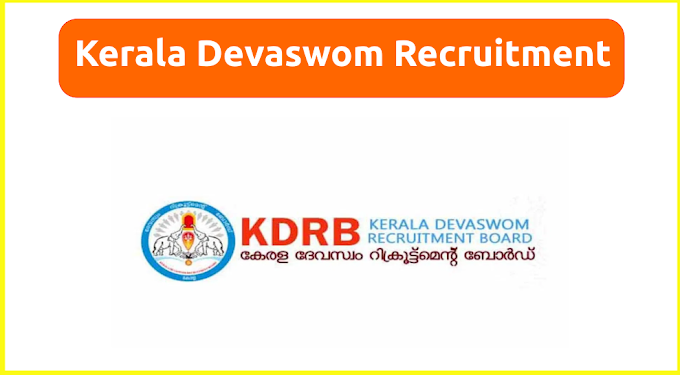 Kerala Devaswom Recruitment