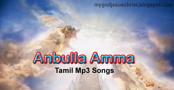 tamil christian songs lyrics book free download
