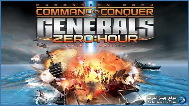 تحميل جنرال زيرو اور للكمبيوتر