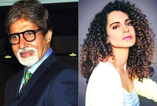 63RD NATIONAL FILM AWARDS: AMITABH BACHCHAN, KANGANA RANAUT WIN BEST ACTOR RECOMPENSES  - BOLLYWOOD NEWS