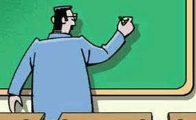 दूसरे के नाम पर नौकरी करने वाले छह बेसिक टीचर बर्खास्त, पैन कार्ड ने फोड़ा भांडा