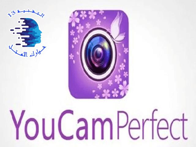 youcam perfect youcam you cam makeup cyberlink webcam cyber link you cam cyberlink webcam splitter cam makeup cyberlink cam cam perfect you cam 7 cam perfect app camera cyberlink cyberlink your cam you cam pc cyberlink you