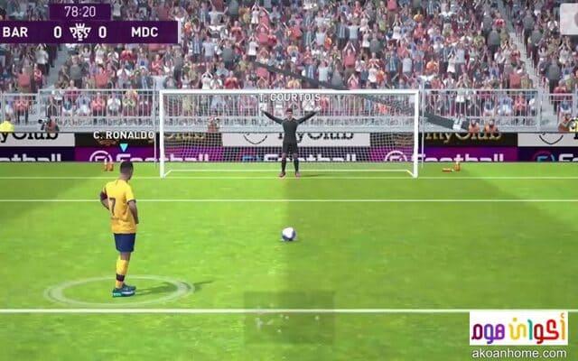 تحميل إي فوتبول برو إفولوشن سوكر 2020: efootball pes 2020 للاندرويد
