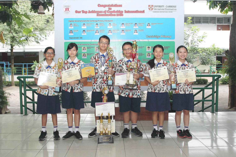 Siswa Berprestasi SMP Kristen Kalam Kudus Surakarta