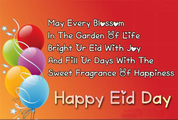 Eid-wishes-2016