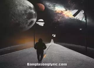 Shakkhi Nai Song Lyrics by High Way
