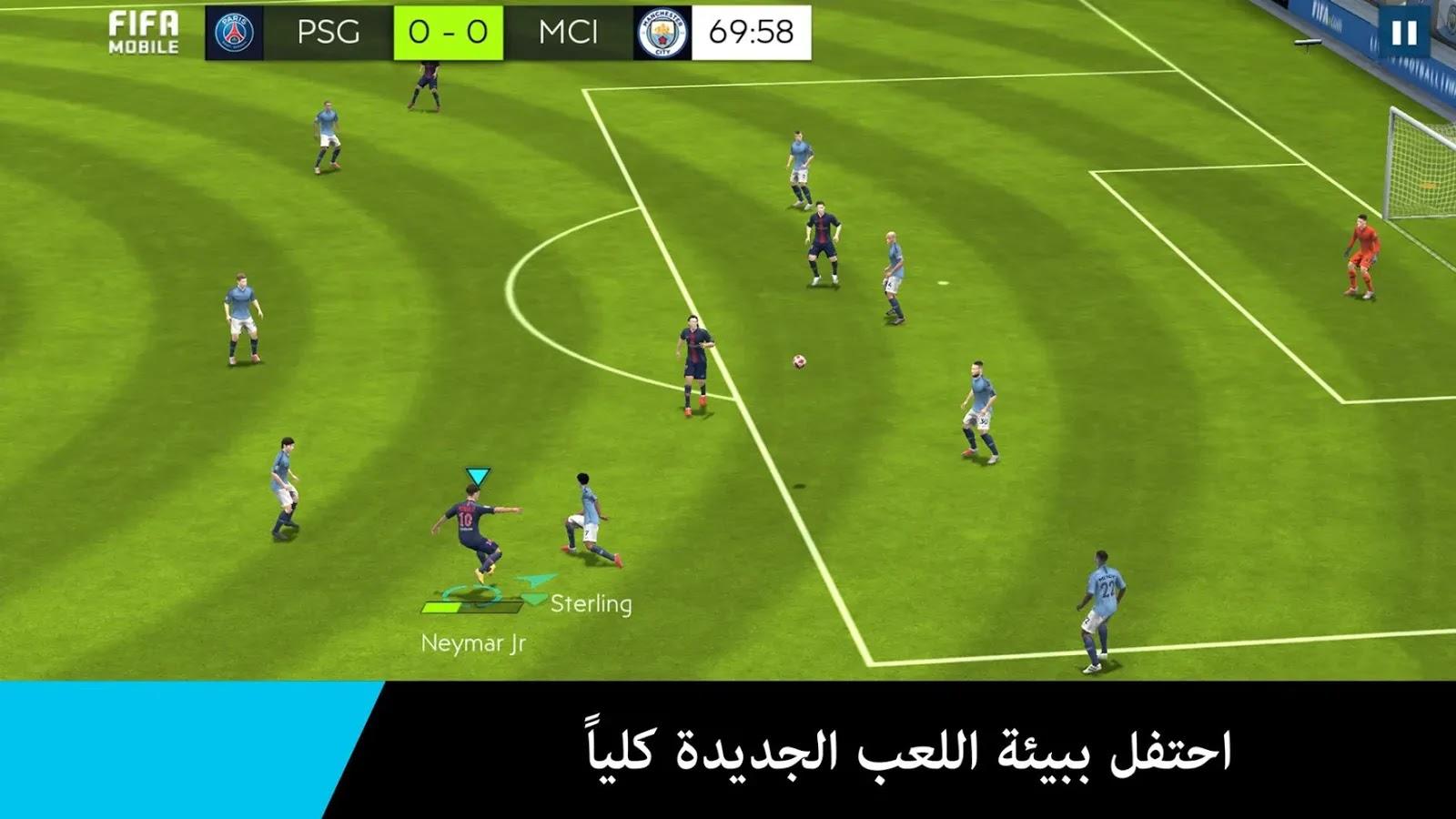 تحميل لعبة كرة القدم Fifa Soccer 2019 للأندرويد والأيفون عرب