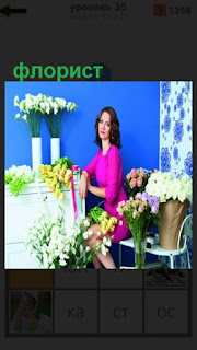 1100 слов женщина флорист с букетами цветов 35 уровень