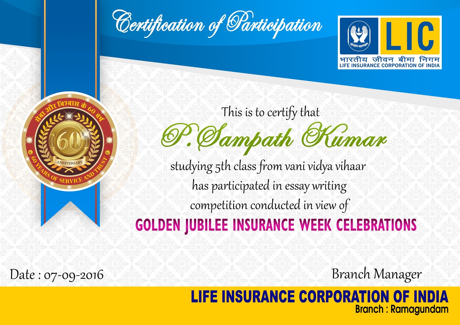 lic appreciation certificate design psd template for free download link