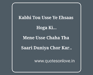 Care Quotes