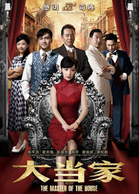 Người Kế Thừa Gia Nghiệp - The Master Of House (2014)