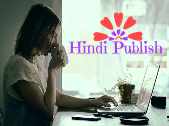 Computer Quiz in Hindi