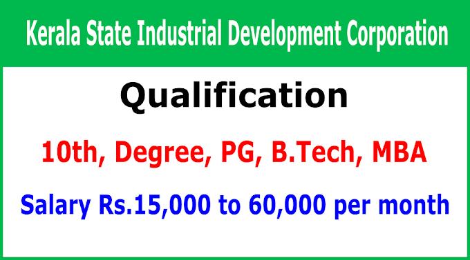 Kerala State Industrial Development Corporation Recruitment
