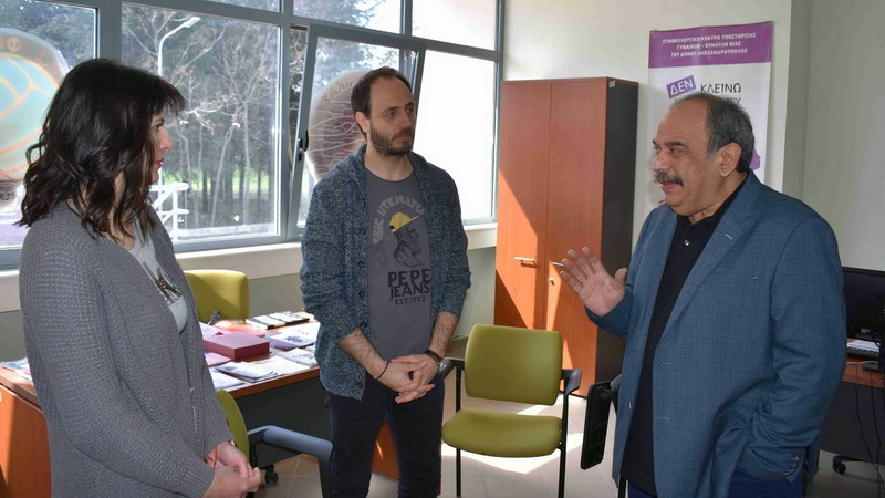 Λαϊκή Συσπείρωση Αλεξανδρούπολης: Όχι στη βία κατά των γυναικών