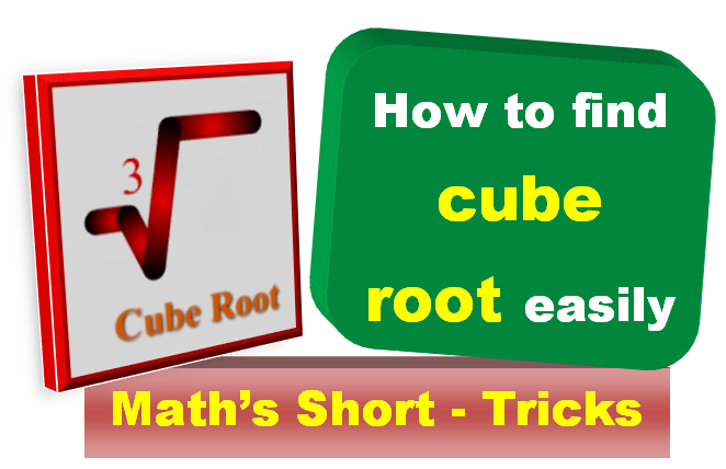 How To Find Cube-Root with this easy trick | किसी भी संख्या का घनमूल जल्दी से कैसे निकाले?