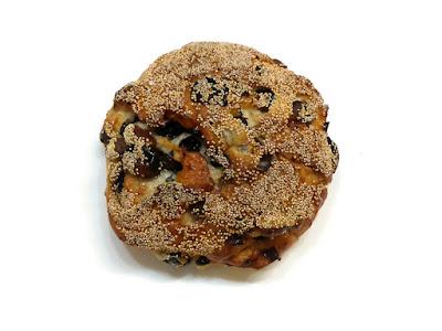 豆パン | BOULANGERIE SEIJI ASAKURA(ブーランジェリーセイジアサクラ)