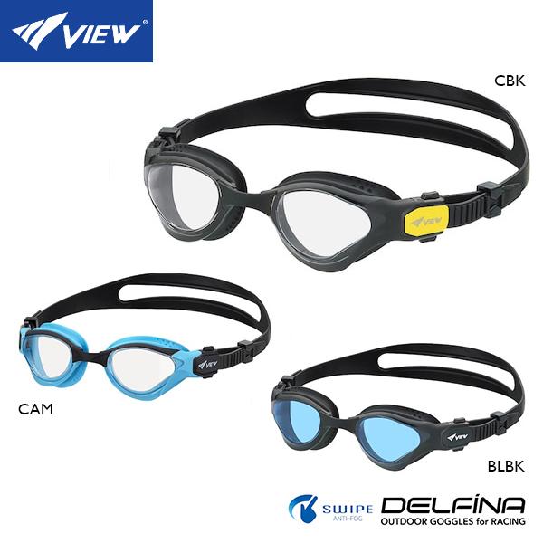 Kính bơi View V2000SA có 3 Màu sắc: đen (BLBK), xanh dương + đen (SKAM) và vàng + đen (CBK).