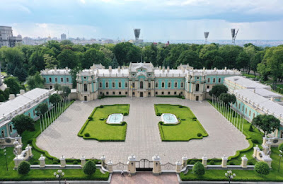 كييف عاصمة أوكرانيا