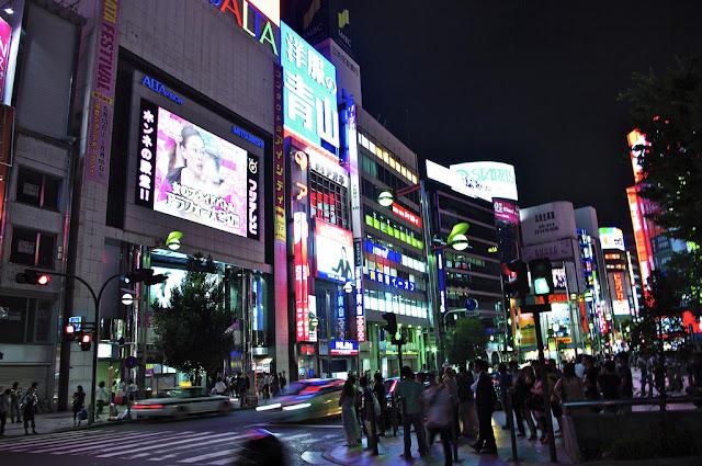Tokio Shinjuku Alta Vision