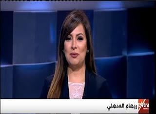 برنامج المواجهة حلقة الثلاثاء 26-12-2017 لـ ريهام السهلى