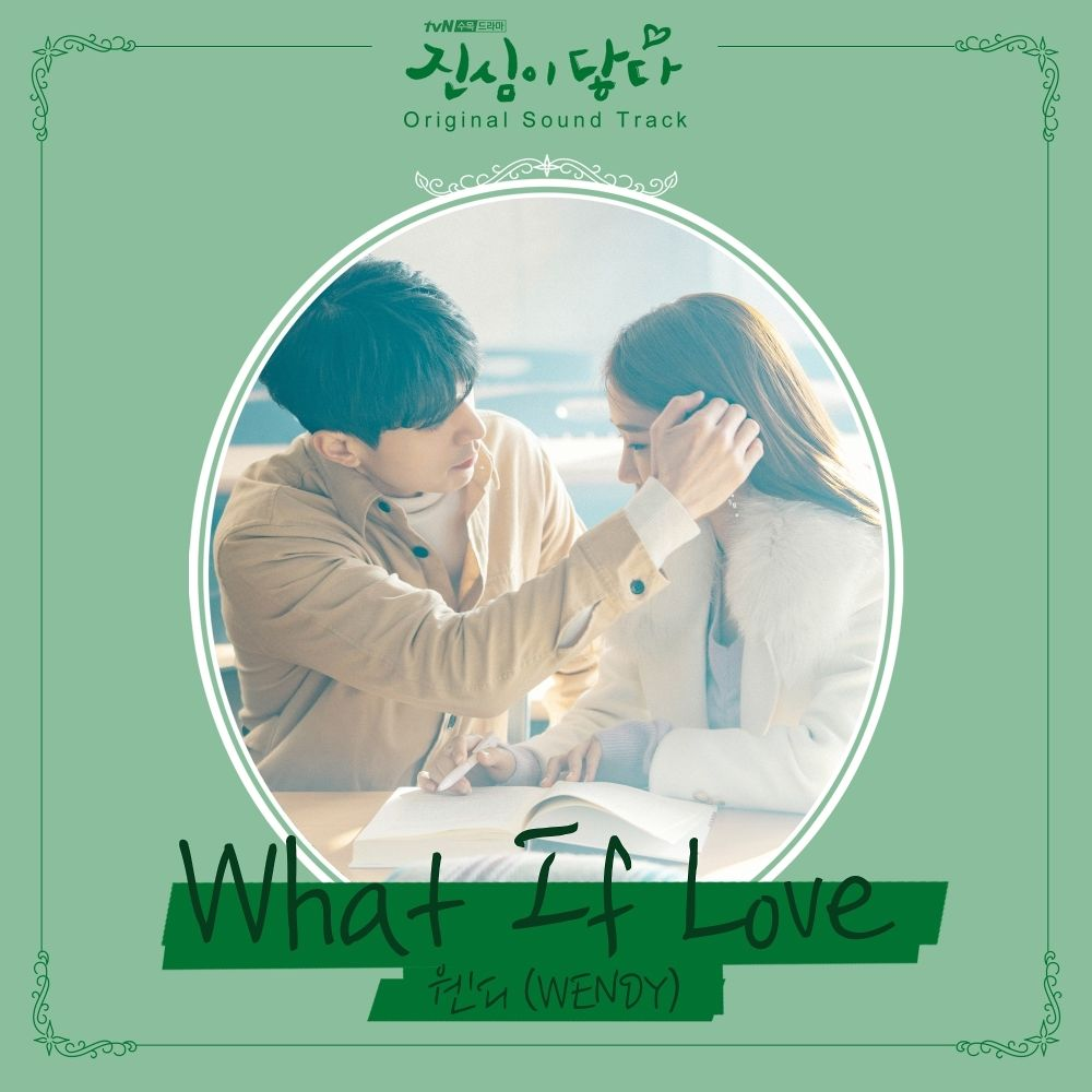 WENDY – Touch Your Heart OST Part.3