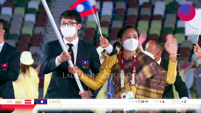 Lao PDR at the Parade of Nations - Tokyo Olympics 2020