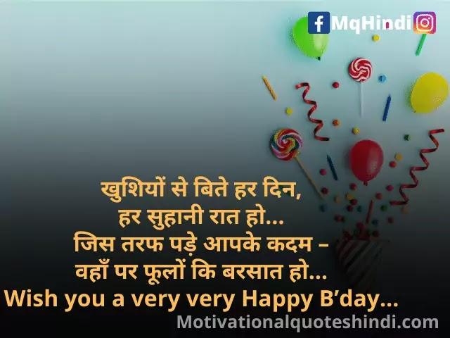 Happy Birthday Wishes Mama Ji