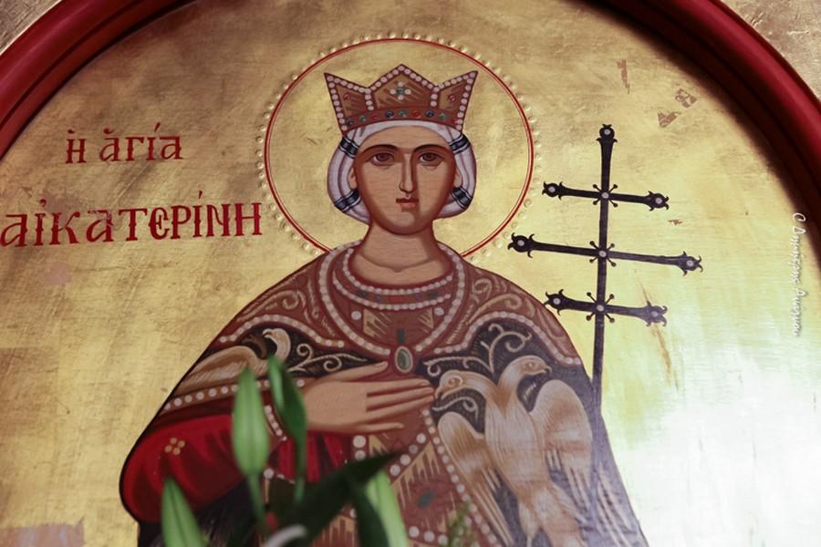 Αγία Αικατερίνη: H φυλάκιση και τα τρομερά βασανιστήρια