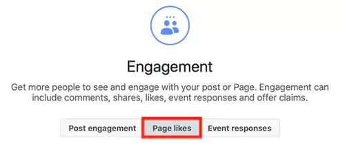 صفحة الفيسبوك إعلان