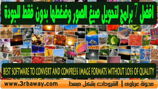 best software to convert and compress image formats without loss of quality