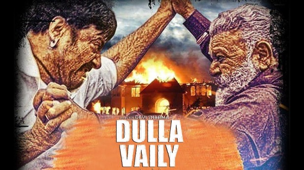 full cast and crew of Punjabi movie Dulla Vailly 2019 wiki, Dulla Vailly story, release date, Dulla Vailly Actress name poster, trailer, Photos, Wallapper