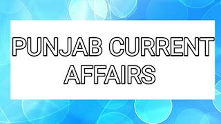 Current Affairs 2019 Punjab