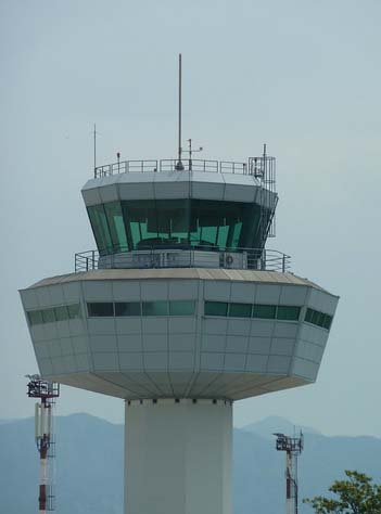 As you know that the air traffic is controlled by the central governments and concerned officials of the air traffic approve beforehand the routes of the flights that are scheduled to go in the air. The concerned officials keep full check on the air traffic flights destinations.