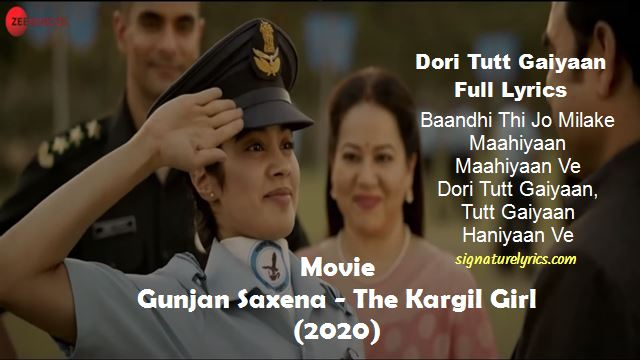 Dori Tutt Gaiyaan Lyrics - English - Hindi - Rekha Bhardwaj | Gunjan Saxena