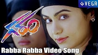 Garam Movie __ Rabbaa Rabbaa Video Song __ Aadi, Adah Sharma