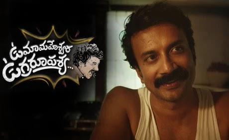 uma-maheswara-ugra-roopasya-full-movie-download-movierulz