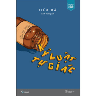 Kỷ Luật Tự Giác ebook PDF EPUB AWZ3 PRC MOBI