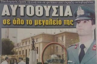 Κάλυψε με το σώμα του τη χειροβομβίδα και έσωσε τρεις στρατιώτες και ολόκληρο οικοδομικό τετράγωνο