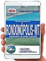 Apostila Prefeitura de Rondonópolis 2016