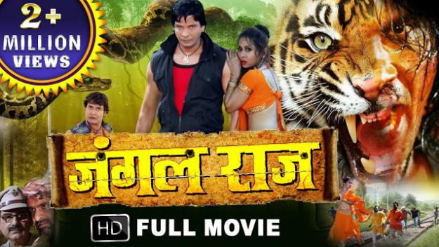 Bhojpuri movie free download sites in hd 720p
