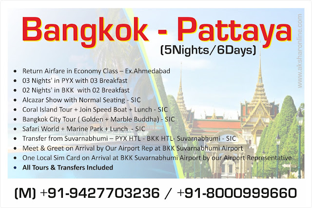 Bangkok - pattaya package tour,  ·         Return Airfare in Economy Class – Ex.Ahmedabad ·         03 Nights' in PYX with 03 Breakfast ·         02 Nights' in BKK  with 02 Breakfast ·         Alcazar Show with Normal Seating - SIC ·         Coral Island Tour + Join Speed Boat + Lunch - SIC ·         Bangkok City Tour ( Golden + Marble Buddha) - SIC ·         Safari World + Marine Park + Lunch  - SIC ·         Transfer from Suvarnabhumi – PYX HTL - BKK HTL- Suvarnabhumi - SIC ·         Meet & Greet on Arrival by Our Airport Rep at BKK Suvarnabhumi Airport ·         One Local Sim Card on Arrival at BKK Suvarnabhumi Airport by our Airport Representative ·         All Tours & Transfers Included, aksharonline.com, akshar infocom, akshar travel service, thailand tour package, bangkok hotel, pattaya hotel, cheap flight ticket, cheap hotel booking, 9427703236, 8000999660