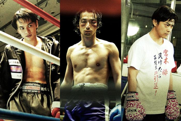 Underdog film - Masaharu Take