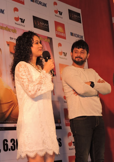 Photographs & Caption: Promotion of Marathi movie 'Fugay' at KORUM Mall, Thane