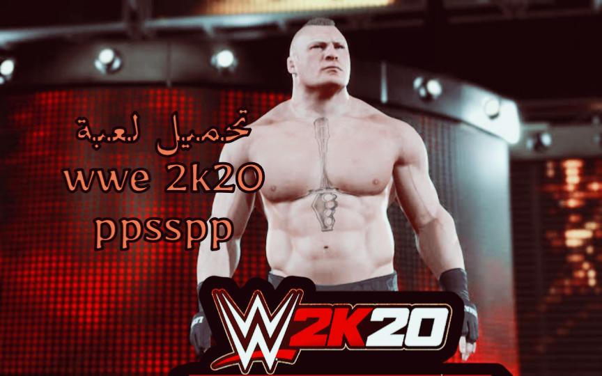 تحميل لعبة wwe 2k20 psp للاندرويد 2020