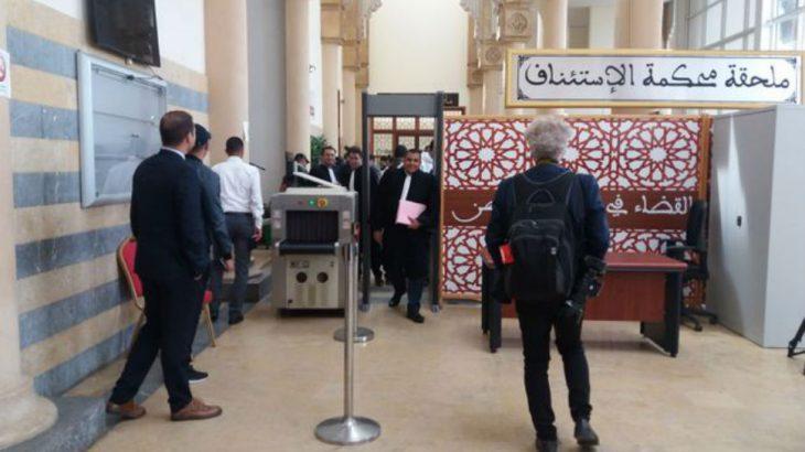Drame d'Imlil : les 24 condamnés en première instance devant la Cour d'appel le 28 août