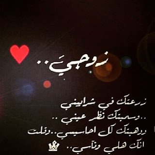 صور عشق