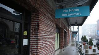 The NONAME restaurant, Boston
