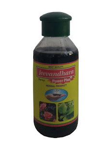bio organic liquid fertilizer ahmedabad