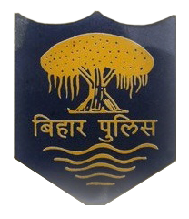 CSBC Bihar Police 9900 Constable Vacancies Recruitment 2017