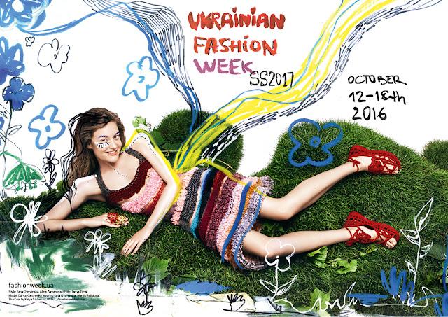 Неделя моды в Киеве осень 2016
